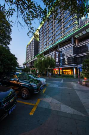 Photo of Jasmine International Hotel Changsha