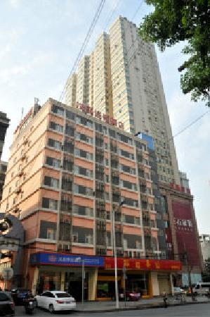 Photo of Hanting Express Changsha Wuyi Square