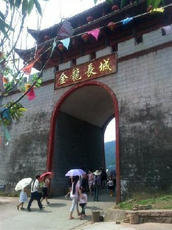 Jinlong Lake Scenic Resort