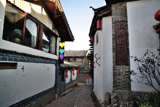 Lijiang On The Road Hostel
