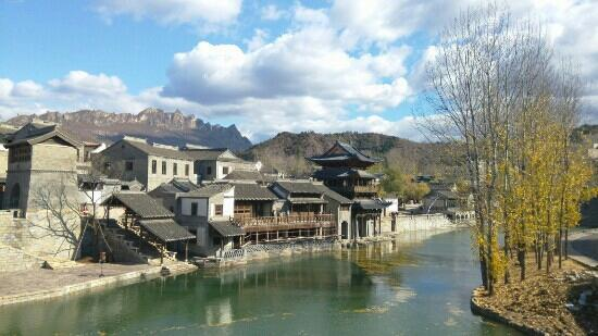 Gubei Water Town Miyun County China Address Phone