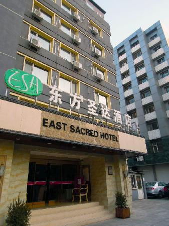 Photo of East Sacred Hotel Beijing
