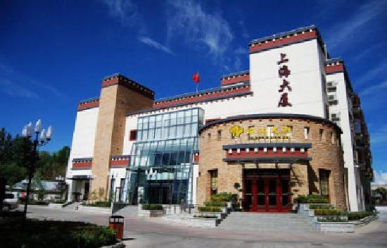 Photo of Jinjiang Inn (Lhasa Shanghai Plaza)