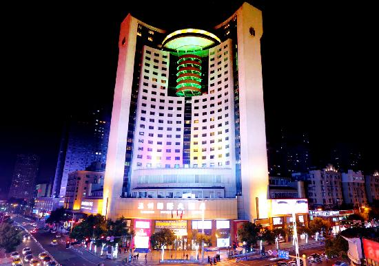 ‪Wenzhou International Hotel‬