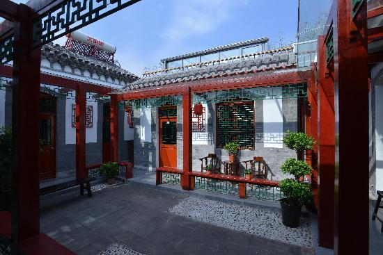 Sihe Courtyards Hotel