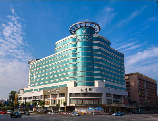 ‪Zhejiang Business Hotel‬