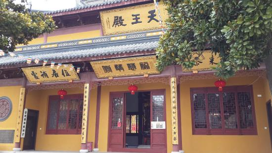 Shou'an Temple