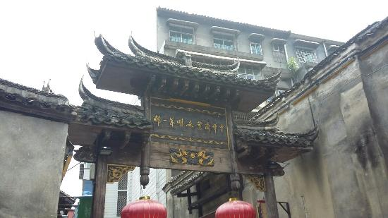 Hongjiang Ancient Buildings