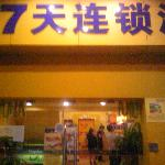 ‪7 Days Inn (Guangzhou Changbian Road)‬