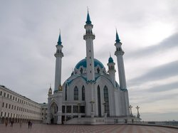 Kazan