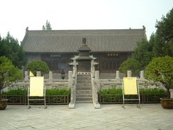Temple of the Eight Immortals (Ba Xian An)