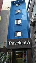 Travelers A