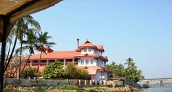 Cochin Cultural Centre