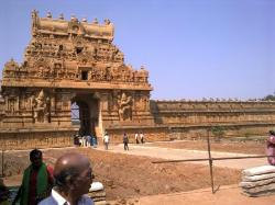 Thanjavur