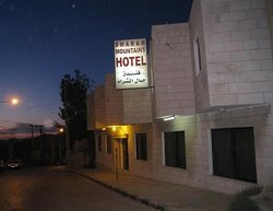 Sharah Mountains Hotel
