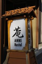 Anne Hostel Asakusabashi