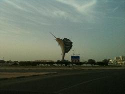 Umm Al Quwain