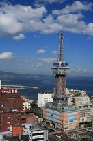 Beppu Tower