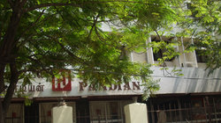 Hotel Pandian