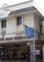Vijaya Sesh Guest House