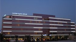 Jumeirah Rotana Hotel