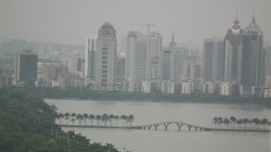 Nanhu Lake Park