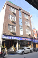 Rahul Palace Hotel