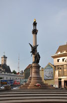 Lviv City Center