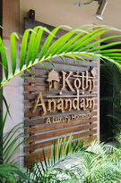 Kothi Anandam