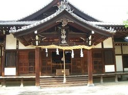 Yu Shrine