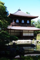 Silver Pavilion (Ginkaku-ji)