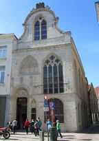 Friet Museum