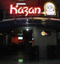 ‪Kazan Restaurant and Bar‬