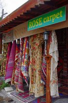 Rose Carpet Shop