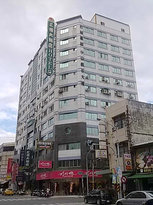 Sanpo Hotel
