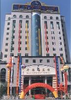 Hua De Business Hotel