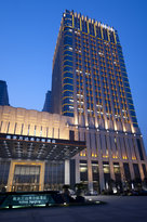 Hilton Nanjing
