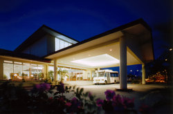 Concorde Inn Kuala Lumpur International Airport