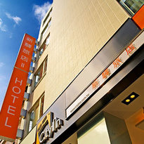 CityInn Hotel - Taipei Station Branch II