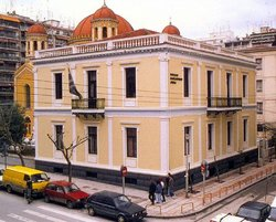 Museum of the Macedonian Struggle