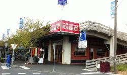 ‪South Melbourne Market‬