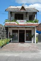 Sartika Homestay