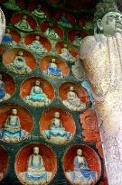 Dazu Rock Carvings Museum