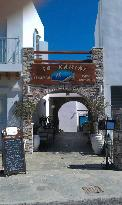 Kohylia Beach Guest House