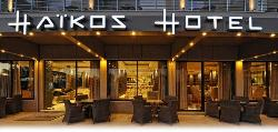 Haikos Hotel