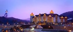 Holiday Inn Alpensia Pyeongcha Pyeongchang