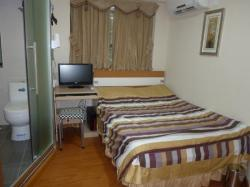 Taisan Guesthouse (Burlington)