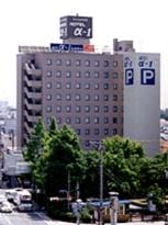 Hotel Alpha One Aizuwakamatsu