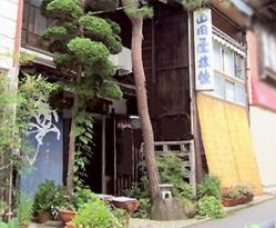 Yamadaya Ryokan