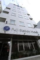 Fuji Station Hotel